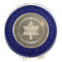 1867-1967 Canada Centennial Medallion - Celebrating Ville St Raymond Portneuf QC