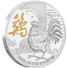 2017 Niue $2 Lunar Gilded Year of the Rooster Silver Proof (No Tax)