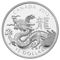 RDC 2012 Canada $15 Zodiac Year of the Dragon Fine Silver (No Tax) Impaired
