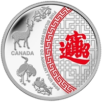 RDC 2014 Canada $5 Five Blessings Fine Silver Coin (TAX Exempt) - Wear on Box