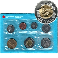 1999 Canada Nunavut Mule Uncirculated Proof Like Set