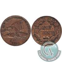 1858 Large Letters USA Cent VG-F (VG-10)