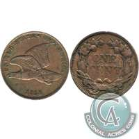 1858 Small Letters USA Cent Extra Fine (EF-40) $