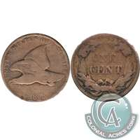 1858 Small Letters USA Cent Good (G-4)