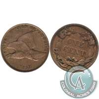 1858 Small Letters USA Cent Very Fine (VF-20)