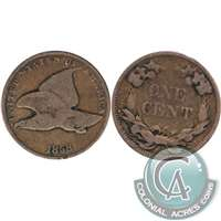 1858 Small Letters USA Cent Very Good (VG-8)