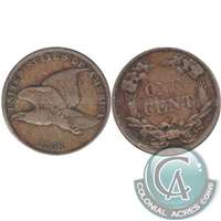 1858 Small Letters USA Cent VF-EF (VF-30) $
