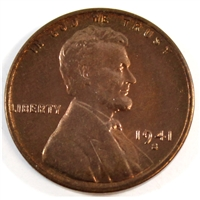 1941 S USA Cent Choice Brilliant Uncirculated (MS-64)