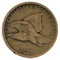 1858 Small Letters USA Cent VG-F (VG-10)