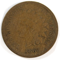 1865 Fancy 5 USA Cent Very Good (VG-8)