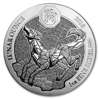 2018 Rwanda 50 RWF Francs Year of the Dog 1oz. Silver (No Tax)