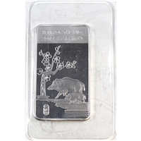 2019 Year of the Pig 1/2oz. Silver Bar (no tax)