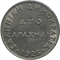 Greece 1926 Drachma Almost Uncirculated (AU-50)