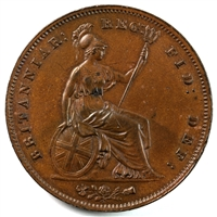 Great Britain 1854 Penny Ornamental Trident Uncirculated