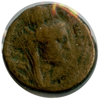 Antioch Under Hadrian 128AD Antioxewn Goddess Veiled Very Fine (VF-20)