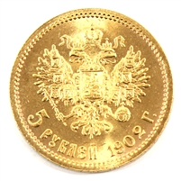 Russia 1902 5 Roubles Gold Brilliant Uncirculated (MS-63)