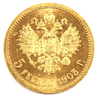 Russia 1903 5 Roubles Gold Brilliant Uncirculated (MS-63)