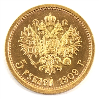 Russia 1909 5 Roubles Gold Brilliant Uncirculated (MS-63)