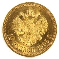 Russia 1903R 10 Roubles Gold Uncirculated