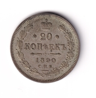 Russia 1890 20 Kopeks Almost Uncirculated (AU-50)