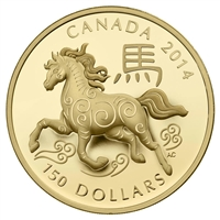 2014 Canada $150 Lunar Year of the Horse 18k Gold Coin