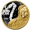 2006 $300 14K Canadian Achievements - Canadarm & Col. Hadfield Gold