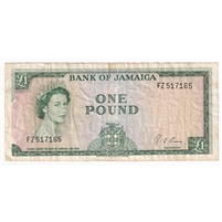 Jamaica Note Pick #51Ce 1964 1 Pound, Signature 4 VF