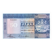 Hong Kong Note Pick #184h 1983 50 Dollars UNC