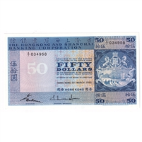 Hong Kong Note Pick #184h 1983 50 Dollars AU