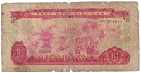 Bahamas Note 1968 3 Dollars, VF