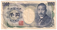 Japan Note Pick #97d 1984-93 1,000 Yen VF