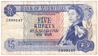 Mauritius Note Pick #30a 1967 5 Rupees F-VF