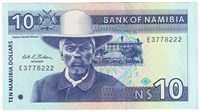 Namibia Note Pick #1a 1993 10 Namibia Dollars UNC