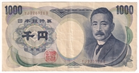 Japan Note Pick #100b 1993- 1,000 Yen VF