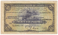 Egypt Note Pick #10c 1942 25 Piastres, VF-EF