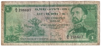 Ethiopia Note Pick #18 1961 1 Dollar, VF