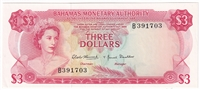 East Caribbean Note 1965 1 Dollar, Signature 4, VF