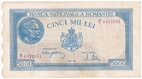 1965 East Caribbean Paper Money $1, Replacement note, VF-EF
