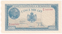 East Caribbean Note 1965 1 Dollar, A In Circle, AU-UNC