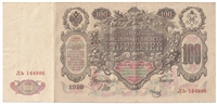 East Caribbean Note 1965 1 Dollar, Signature 9, AU