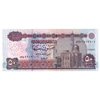 Egypt Note Pick #66b 2003 50 Pounds, UNC