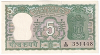 India Note Pick #55 (N.D) 5 Rupees AU (Holes)