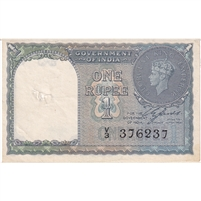 India Note 1940 1 Rupee, AU (hole)