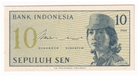 Indonesia Note 1964 5 Sen, UNC