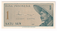Indonesia Note 1964 1 Sen, UNC