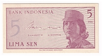 Indonesia Note 1964 10 Sen, UNC