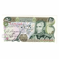 Iran Note 1974-79 50 Rials, Signature 16, AU (writ.)