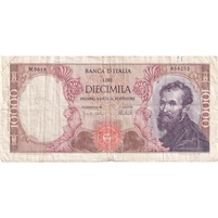 Italy Note 1973 10000 Lire, F (damaged)