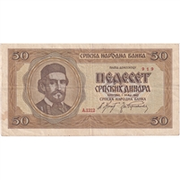 Serbia Note 1942 50 Dinara, VF (damaged)
