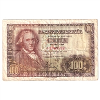 Spain Note 1948 100 Pesetas, VF